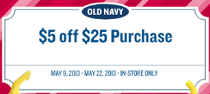 old_navy_5_25
