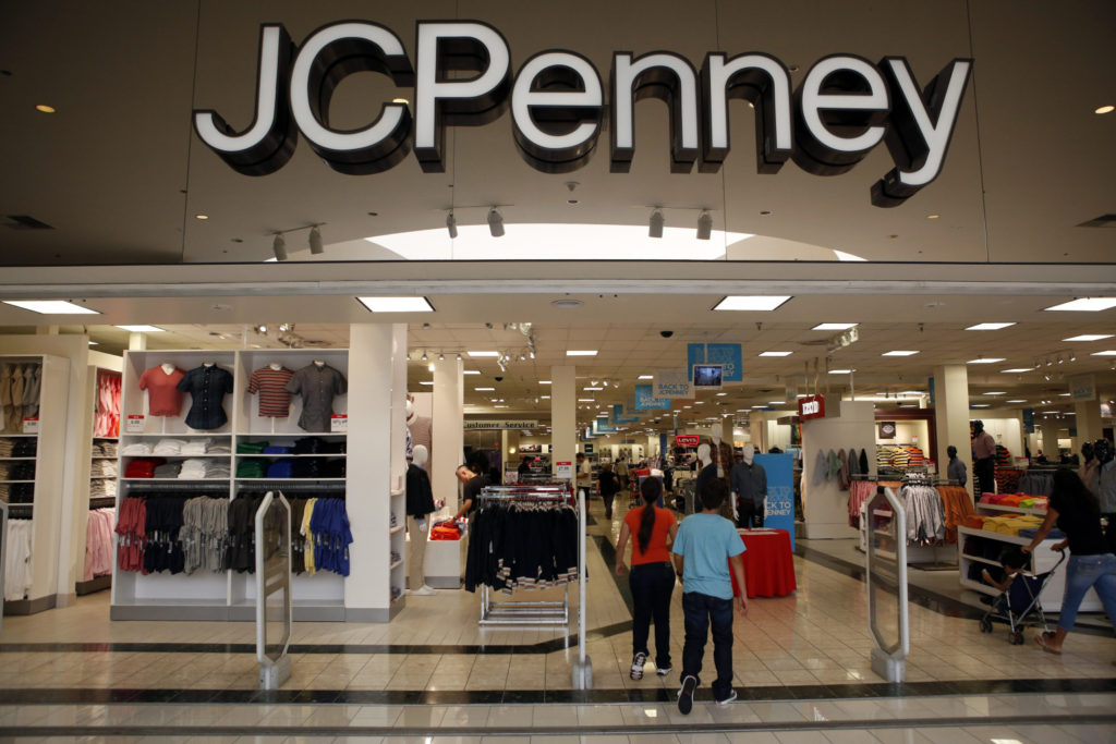 JCPenney Mystery Coupon Giveaway